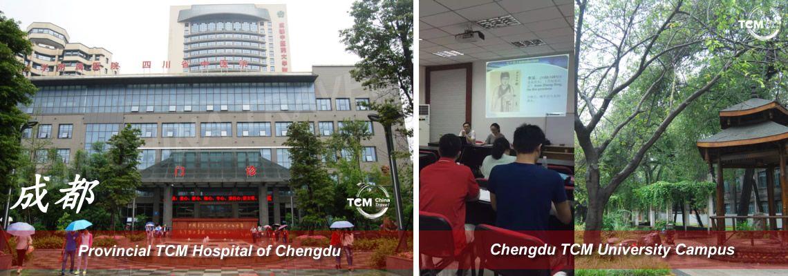 chengdu tcm university hospital