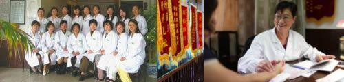 grupos acupuntura china