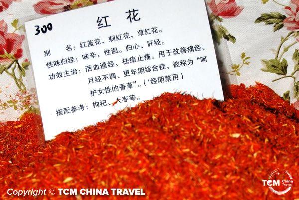 hierbas medicinales chinas tcm