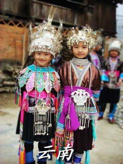 yunnan minorias etnicas trip