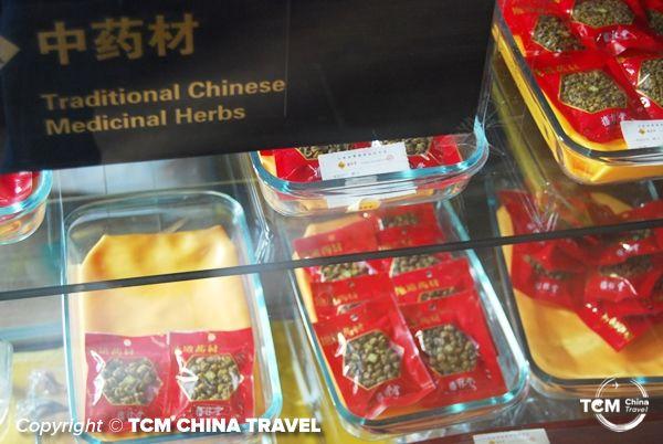tcm farmacy chinese medicine china 02