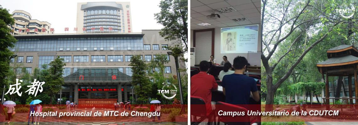 universidad medicina china chengdu